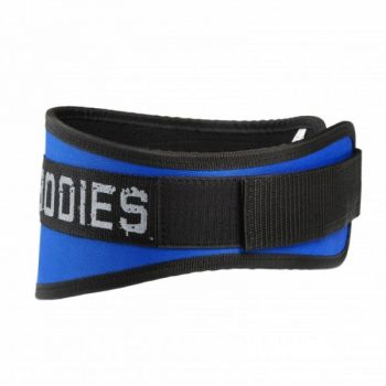 Basic Gym Belt - Strong Blue