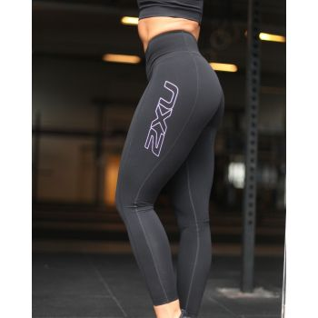Fitness Compression Tights